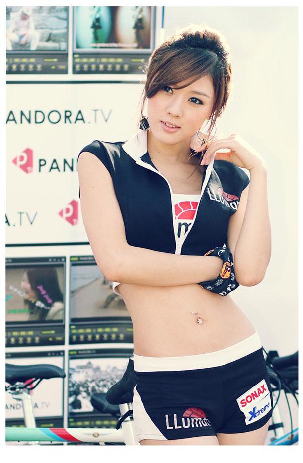 hwang-mi-hee-racing-outfit