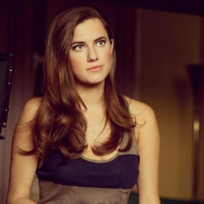 Allison Williams3